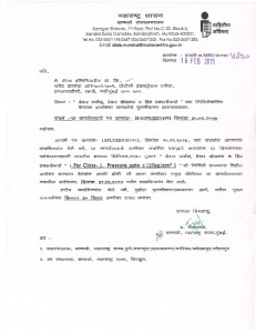 Boiler Certificate_001